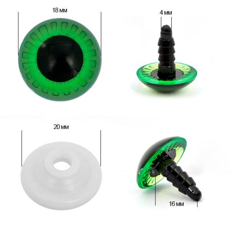 Глаза живые 18мм с фиксатором зеленые